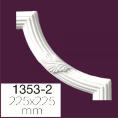 1353-2 кутовий елемент Home Decor