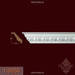 Карниз с орнаментом Classic Home 1-0550