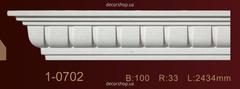 Карниз с орнаментом Classic Home 1-0702