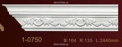 Карниз с орнаментом Classic Home 1-0750