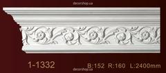 Карниз с орнаментом Classic Home 1-1332