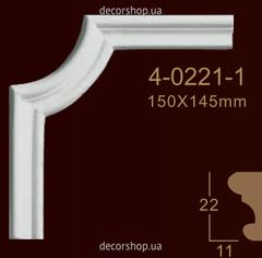 Угловой элемент для молдингов Classic Home 4-0221-1