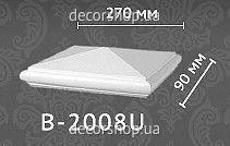 Балюстрада Classic Home B-2008 U