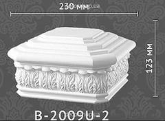 Балюстрада Classic Home B-2009 U-2