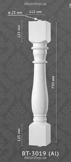 Балюстрада Classic Home BT-3019 (Al)