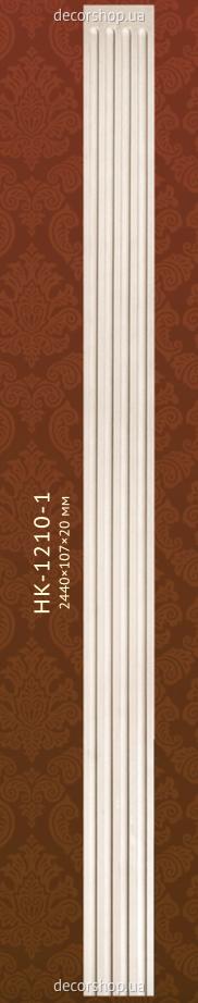 Пилястра Classic Home Ствол HK-1210-1
