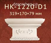 Пилястра Classic Home Капитель пилястры HK-1220-D1