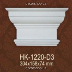 Пилястра Classic Home Капитель пилястры HK-1220-D3