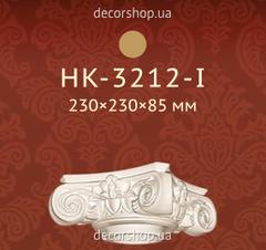 Колонна Classic Home HK-3212-I