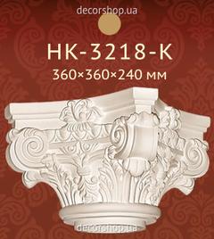 Колонна Classic Home HK-3218-K