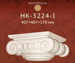 Колонна Classic Home HK-3224-I