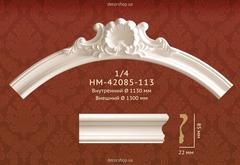 Потолочный бордюр (дуга) Classic Home HM-42085-113