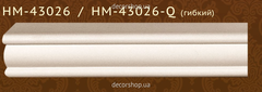 Молдинг Classic Home HM-43026Q