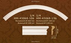 Потолочный бордюр (дуга) Classic Home HM-43068-106