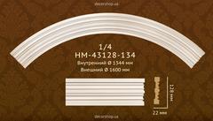 Потолочный бордюр (дуга) Classic Home HM-43128-134
