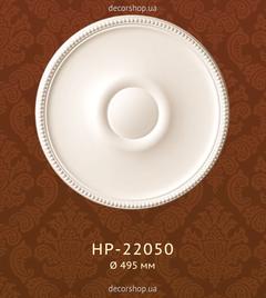 Потолочная розетка Classic Home HP-22050