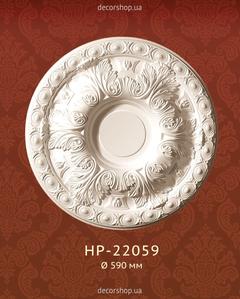 Потолочная розетка Classic Home HP-22059