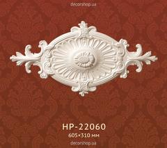Потолочная розетка Classic Home HP-22060