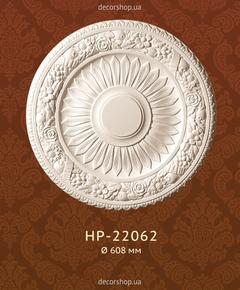 Потолочная розетка Classic Home HP-22062