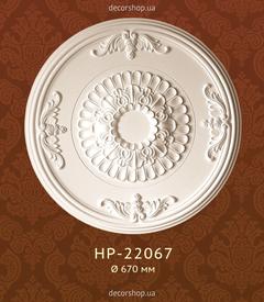 Потолочная розетка Classic Home HP-22067
