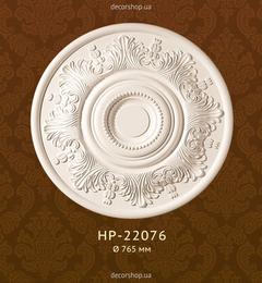 Потолочная розетка Classic Home HP-22076