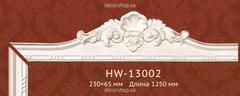 Дверное обрамление Classic Home Фронтон HW-13002