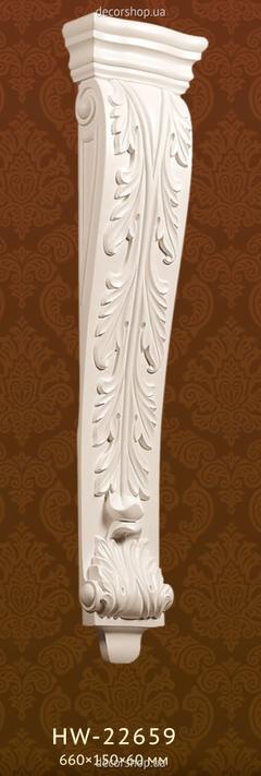 Декоративная консоль Classic Home HW-22659