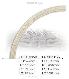 Потолочный бордюр (дуга) Gaudi Decor LR 3073/65 молдинг радиальный