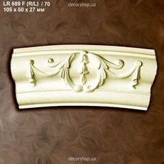Потолочный бордюр (дуга) Gaudi Decor LR 689F(L)/70 вставка фронтальная