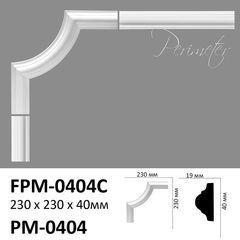 Угловой элемент для молдингов Perimeter FPM-0404C