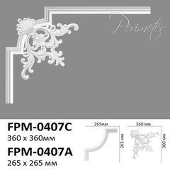 Угловой элемент для молдингов Perimeter FPM-0407A