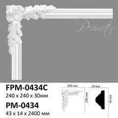 Молдинг Perimeter FPM-0434C