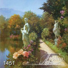Фреска Applico 1451