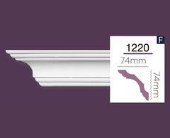 Гладкий карниз Home Decor 1220 (2.44м) Flex