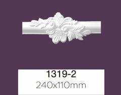 Угловой элемент для молдингов Home Decor 1319-2 вставка