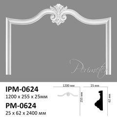 Угловой элемент для молдингов Perimeter IPM-0624