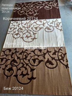 Legenda 20124 brown cream beige