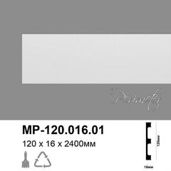 Плинтус из полиуретана Perimeter MP-120.016.01