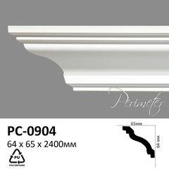 Гладкий карниз Perimeter PC-0904