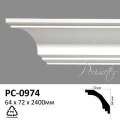 Гладкий карниз Perimeter PC-0974