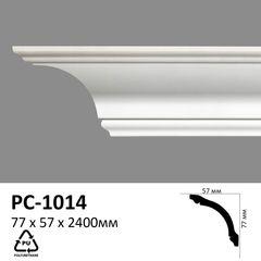 Гладкий карниз Perimeter PC-1014