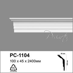 Гладкий карниз Perimeter PC-1104