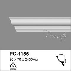 Гладкий карниз Perimeter PC-1155