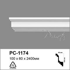 Гладкий карниз Perimeter PC-1174