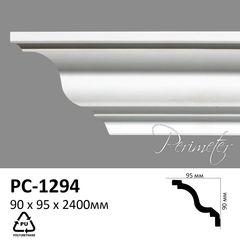 Гладкий карниз Perimeter PC-1294