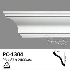 Гладкий карниз Perimeter PC-1304