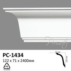 Гладкий карниз Perimeter PC-1434