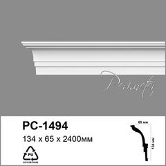 Гладкий карниз Perimeter PC-1494