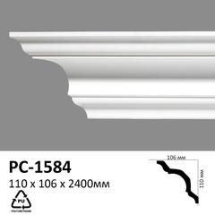 Гладкий карниз Perimeter PC-1584
