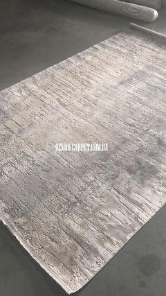 Ковер Peru s271a dark grey
